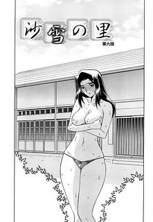 ทาสบำเรอกามประจำหมู่บ้าน 6 – [Sanbun Kyoden] Sayuki no Sato Ch.6