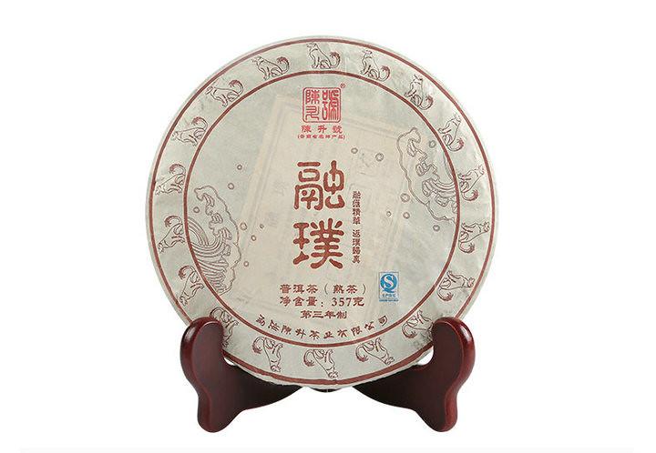 2018 ChenShengHao Rong Pu Cake 357g Puerh Ripe Tea Shou Cha