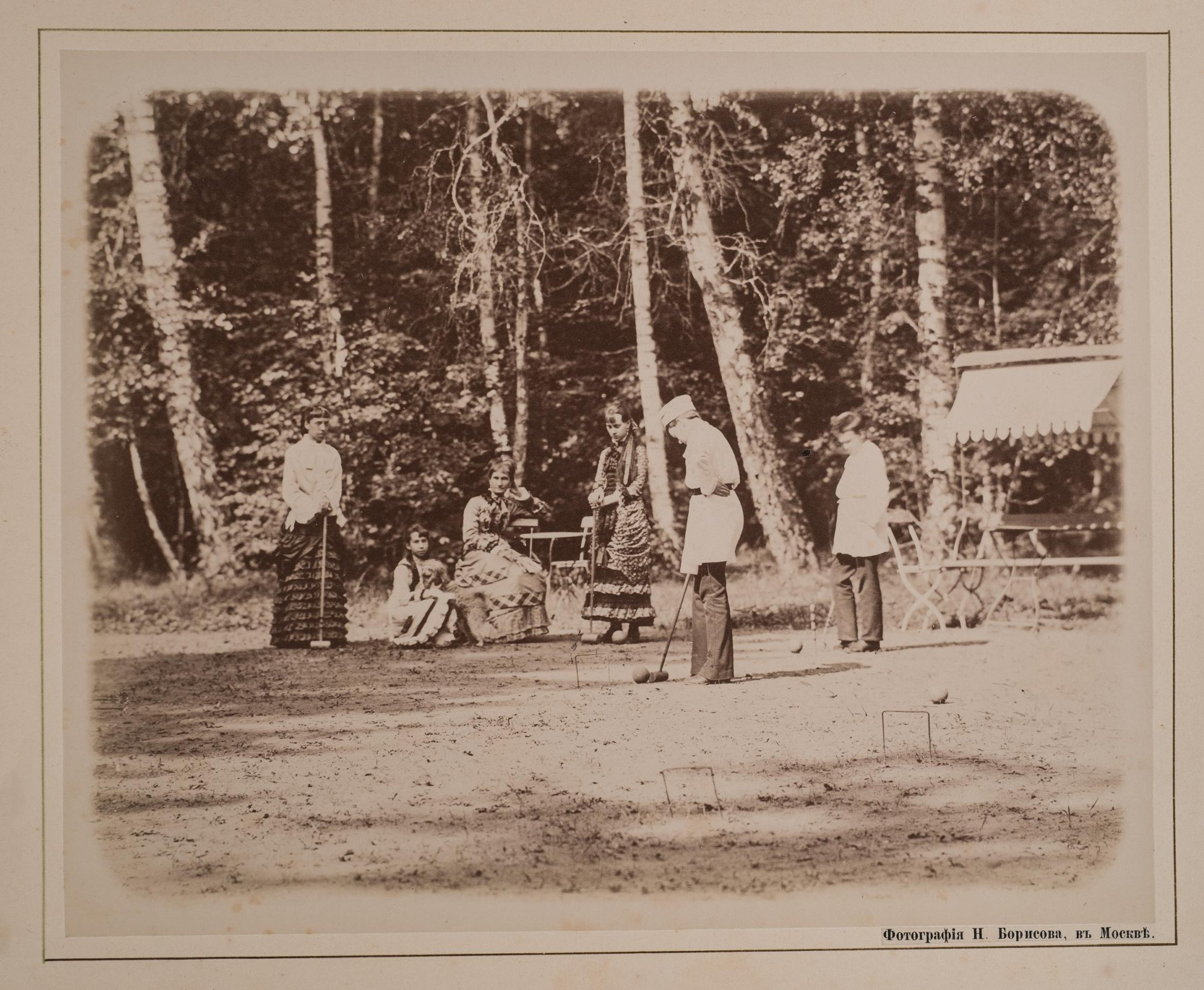 1882. Игра в крокет в Плещееве.