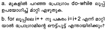 Plus Two Computer Application Model Question Papers Paper 4Q28.1