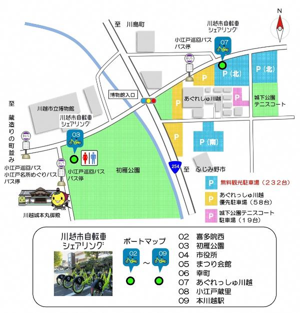 saitama-kawagoe-city-koedo-kawagoe-free-car-park