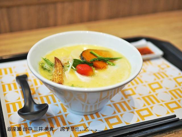 銀座篝 台中 三井 美食 4