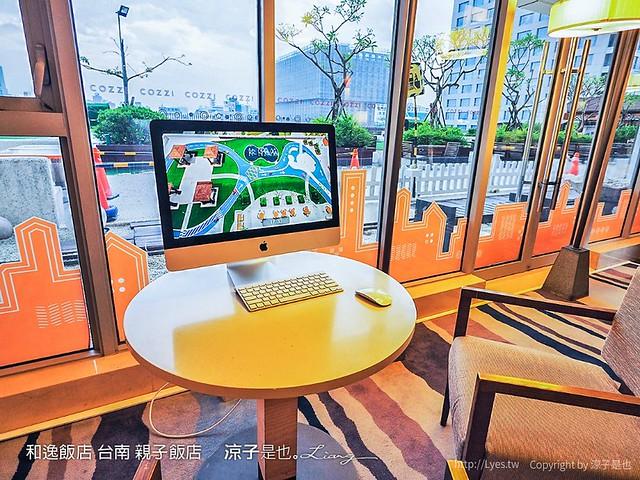 和逸飯店 台南 親子飯店 68
