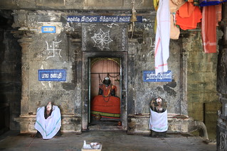Shrine of Sri Thirumoola Siddha natha Swamy