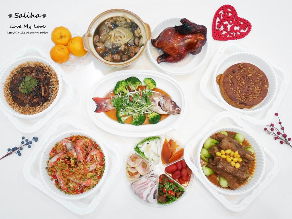 台北典華飯店年菜組合推薦佛跳牆烤全雞 (21)