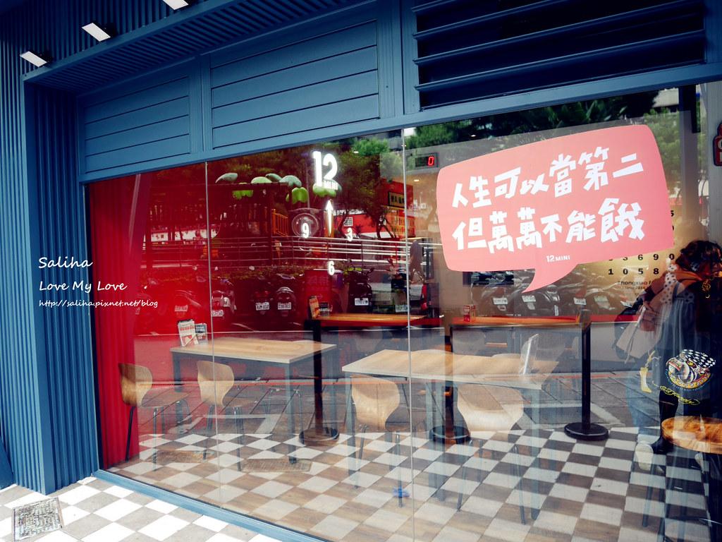 台北東區忠孝復興站附近餐廳美食推薦12mini迷你小火鍋 (4)