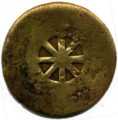 Ceylon coffee token counterstamp reverse