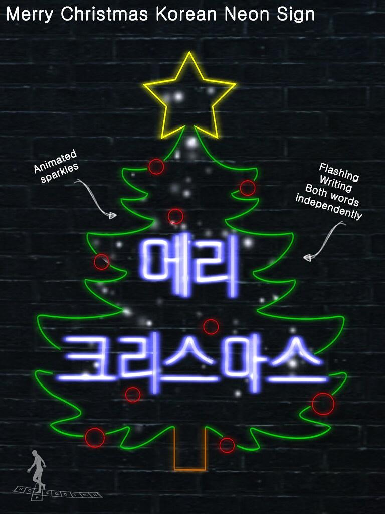 Merry Christmas Hangul Neon