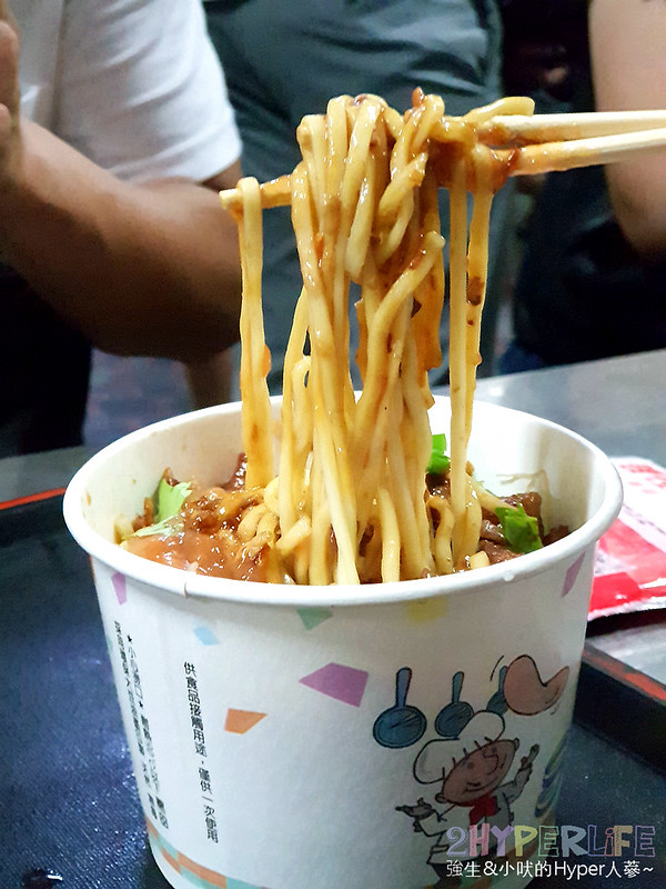 清水阿財米糕 (6)