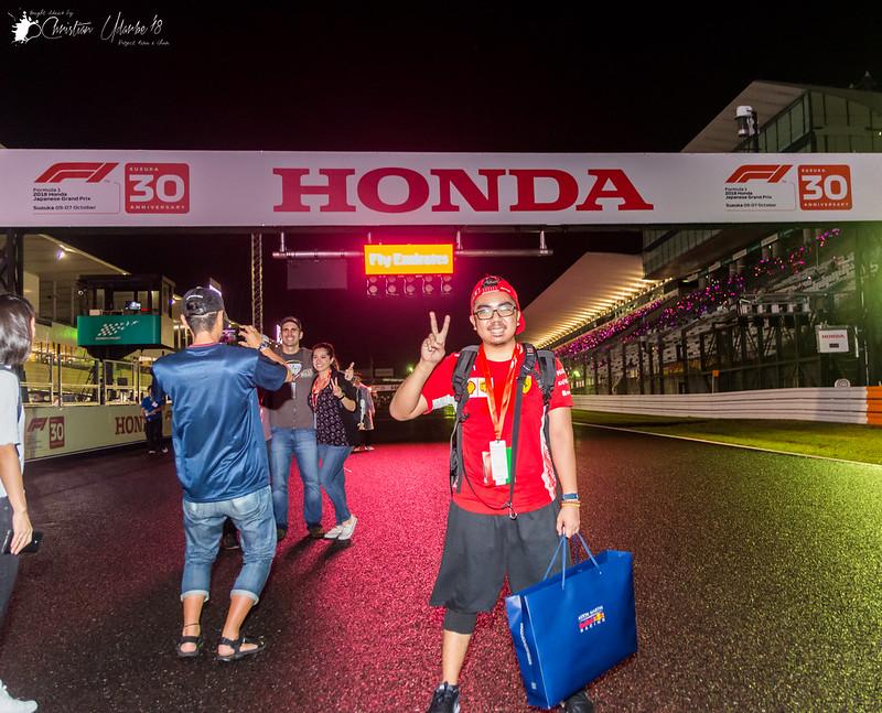 Suzuka Circuit Track Walk