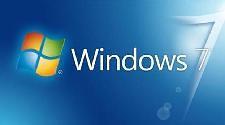 Windows7系統開啟倒計時!未來強制Win10, 微軟建議儘早升級