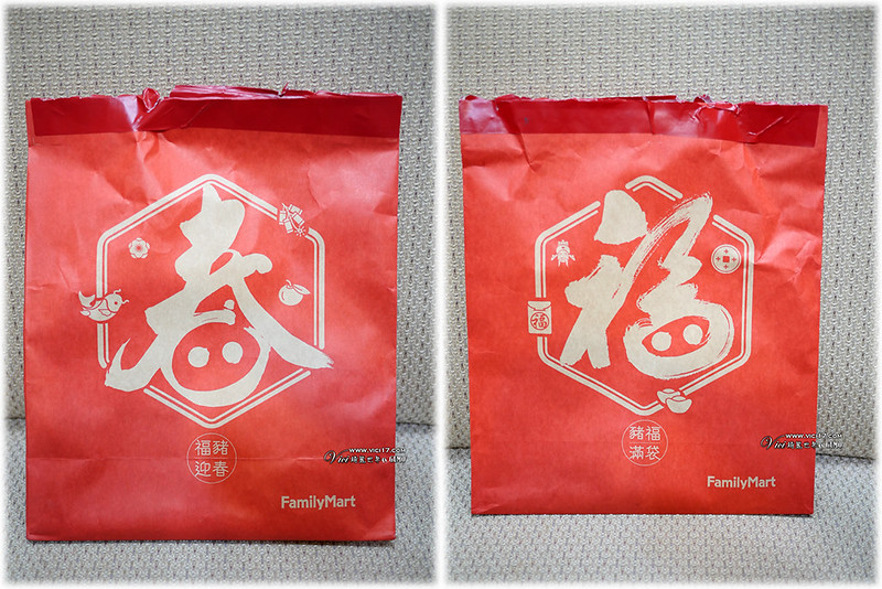 0109超商福袋903