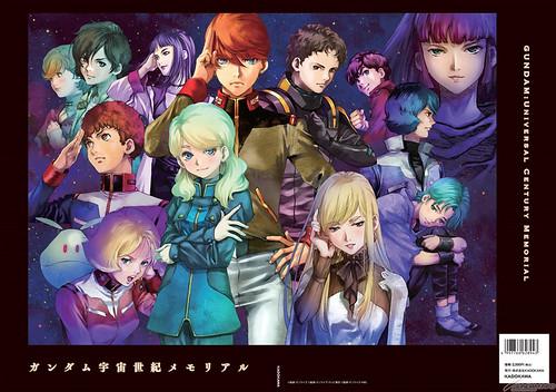 Gundam Narrative God