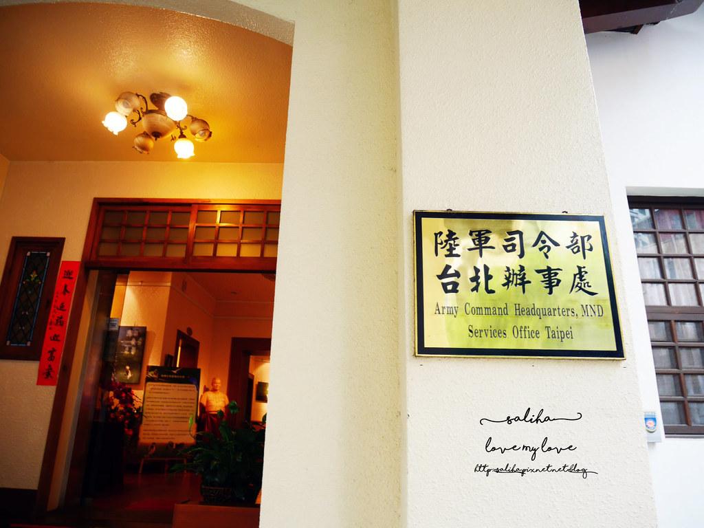 台北古亭站南昌街附近餐廳推薦孫立人將軍官邸陸軍聯誼廳中式料理合菜 (6)
