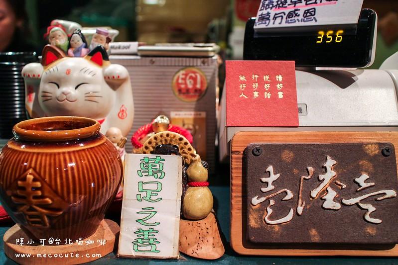 台北咖啡館,台北美食,台灣咖啡館,壹陸壹(E61)咖啡場所,新北市咖啡館,永和咖啡館 @陳小可的吃喝玩樂