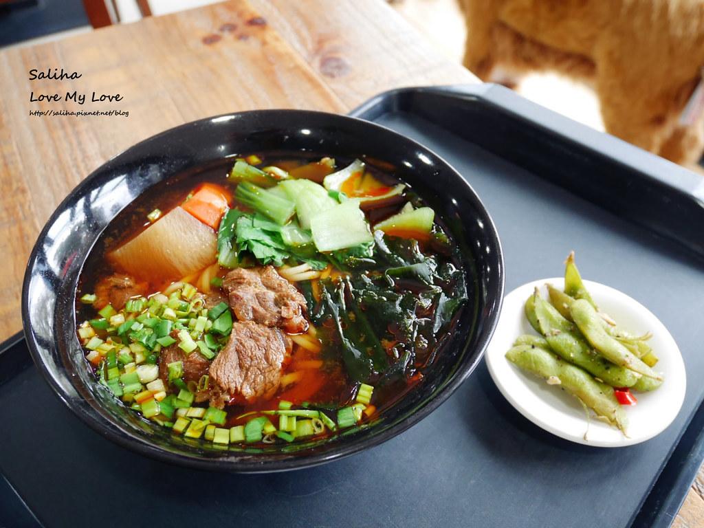 台北陽明山遊客服務中心竹子湖附近景點不限時餐廳咖啡廳下午茶推薦石尚自然探索屋 (1)
