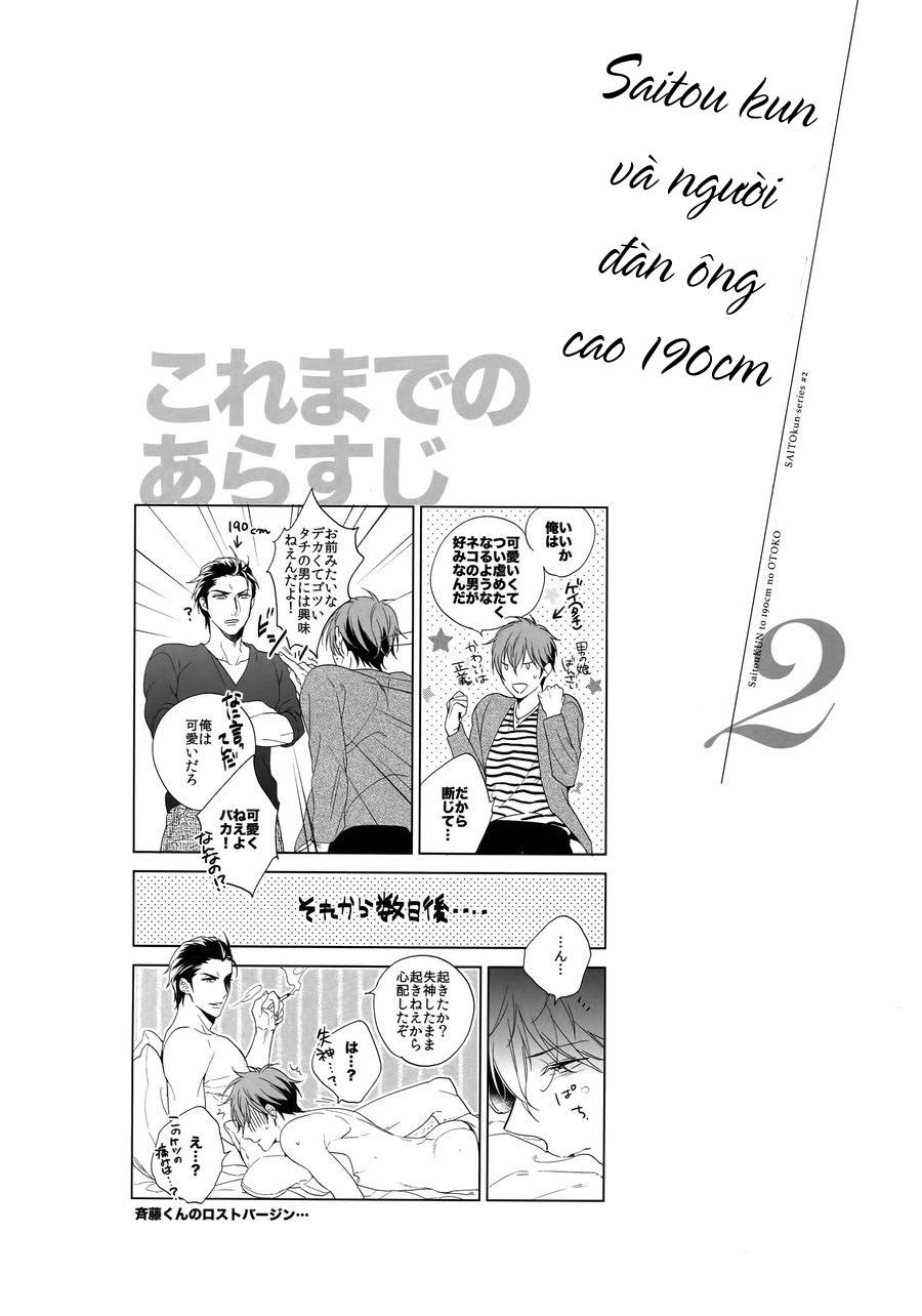 Saitou Kun Và Người Đàn Ông Cao 190cm Chap 1 page 6 - Truyentranhaz.net