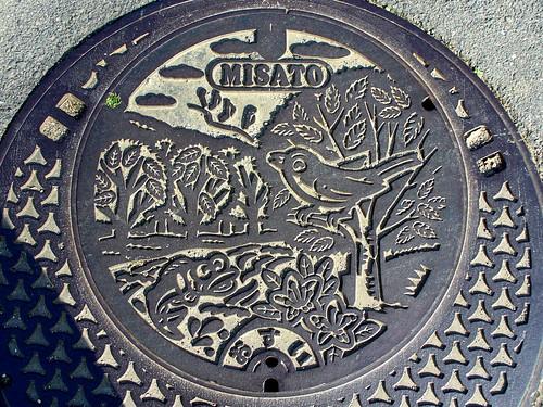 Misato Mie, manhole cover (三重県美里村のマンホール)