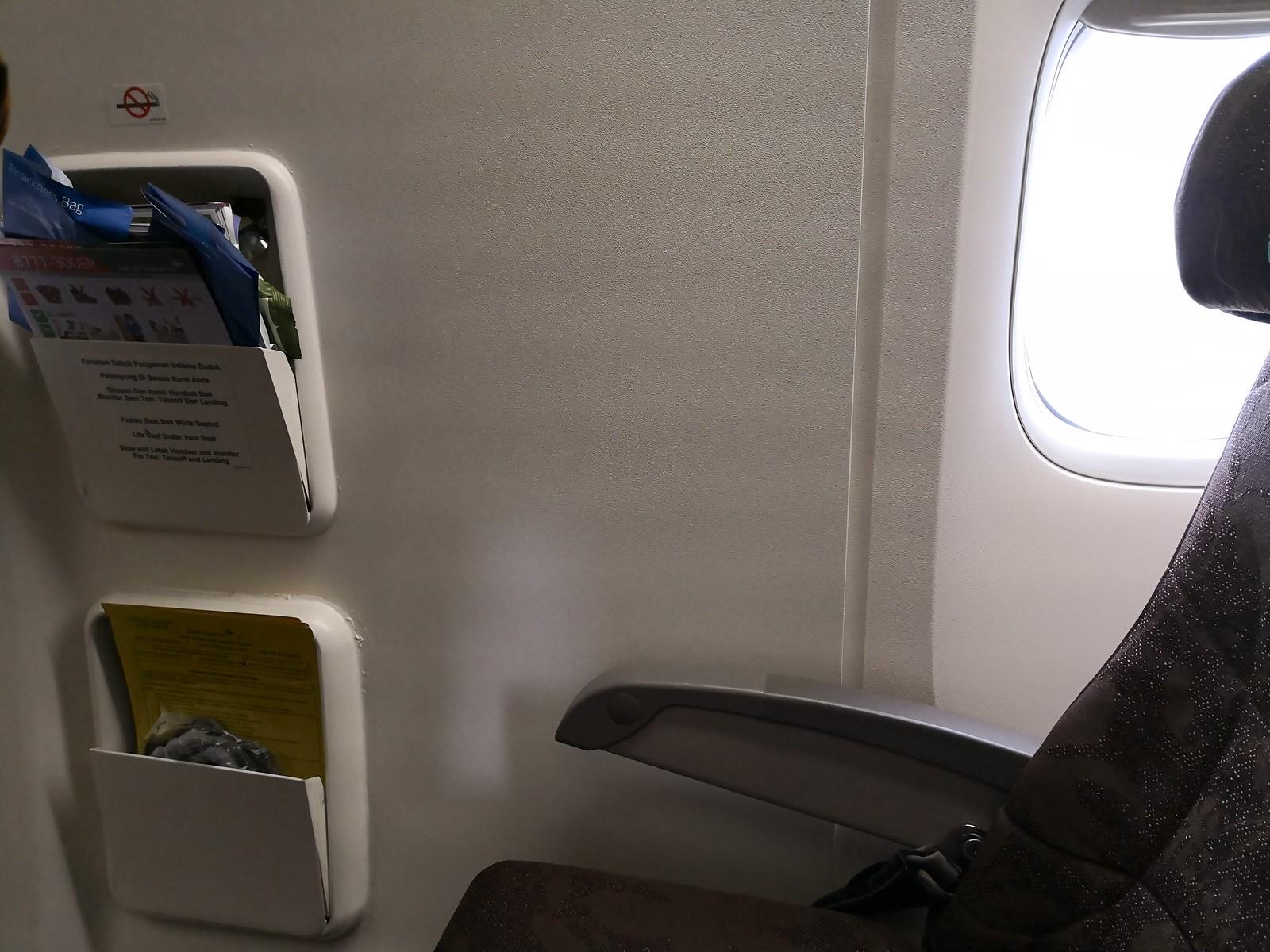 Exit seat row