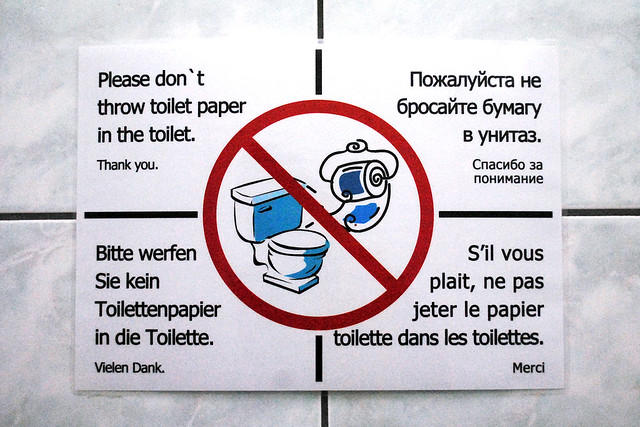 Greek toilet