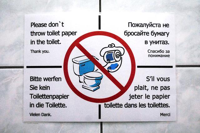 Greek toilet
