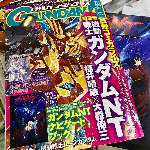 Gundam Ace gennaio 2019