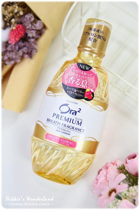 Ora2極緻香水漱口水 PREMIUM 玫瑰果香