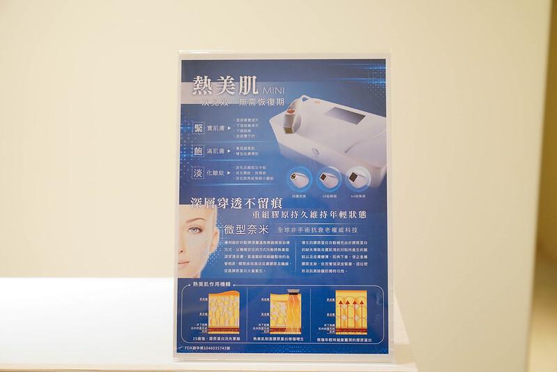TCM SIH Spa 妊娠保養美容中心 (25)