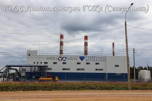 ГДЭС Ломоносовского ГОКа (Севералмаз)