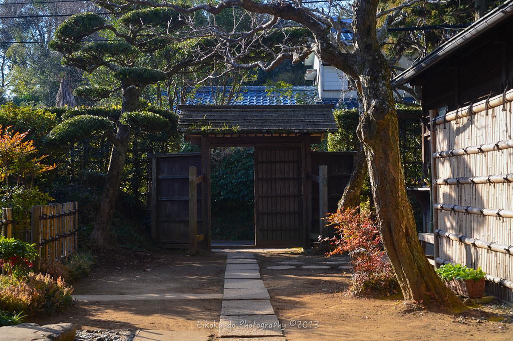 Samurai Houses (old Sakura feudal clan Samurai Houses group)