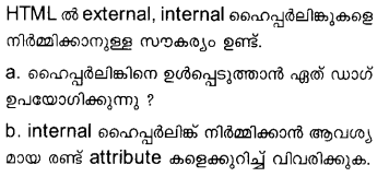 Plus Two Computer Application Model Question Papers Paper 1Q8