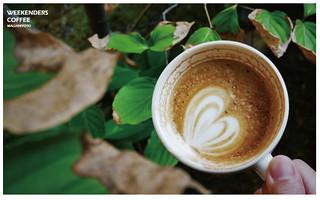 weekenders-coffee-12