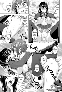 ความลับของชมรม 2 จบ – การเล่นเป็นทีม – Utakata Omoi Ch.02