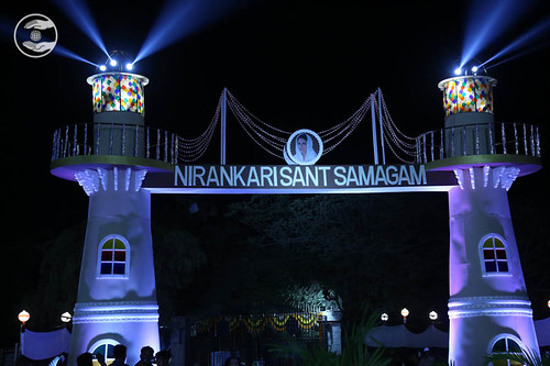 Night view of main gate