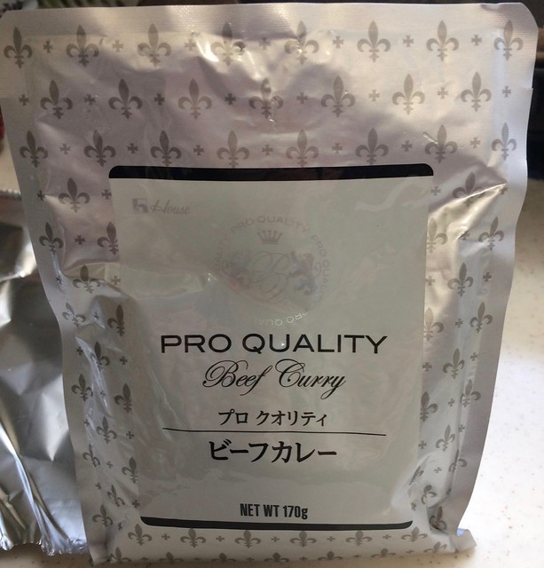Pro Quality Beef Curry