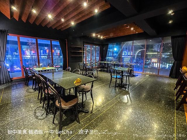 台中美食 餐酒館 一中 GetCha 53