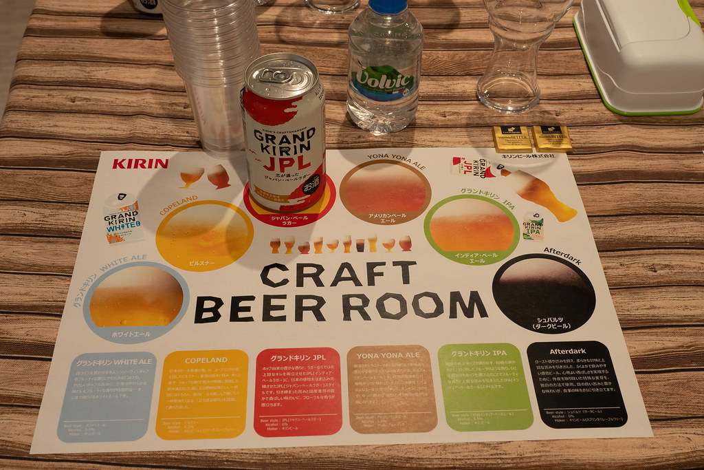 GRAND_KIRIN_CRAFT_BEER_ROOM-2