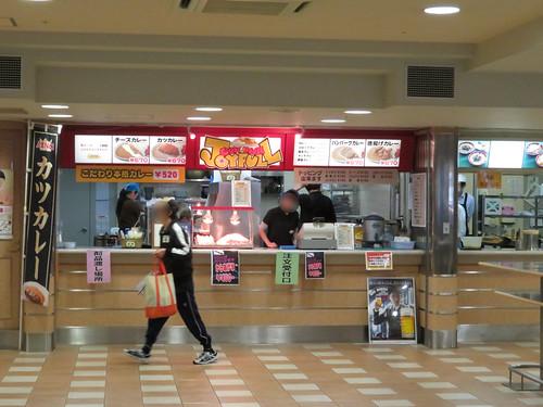 福島競馬場のカレーハウスジョイフル