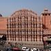 2018-10-26 0708 Indien, Jaipur, Palast der Winde