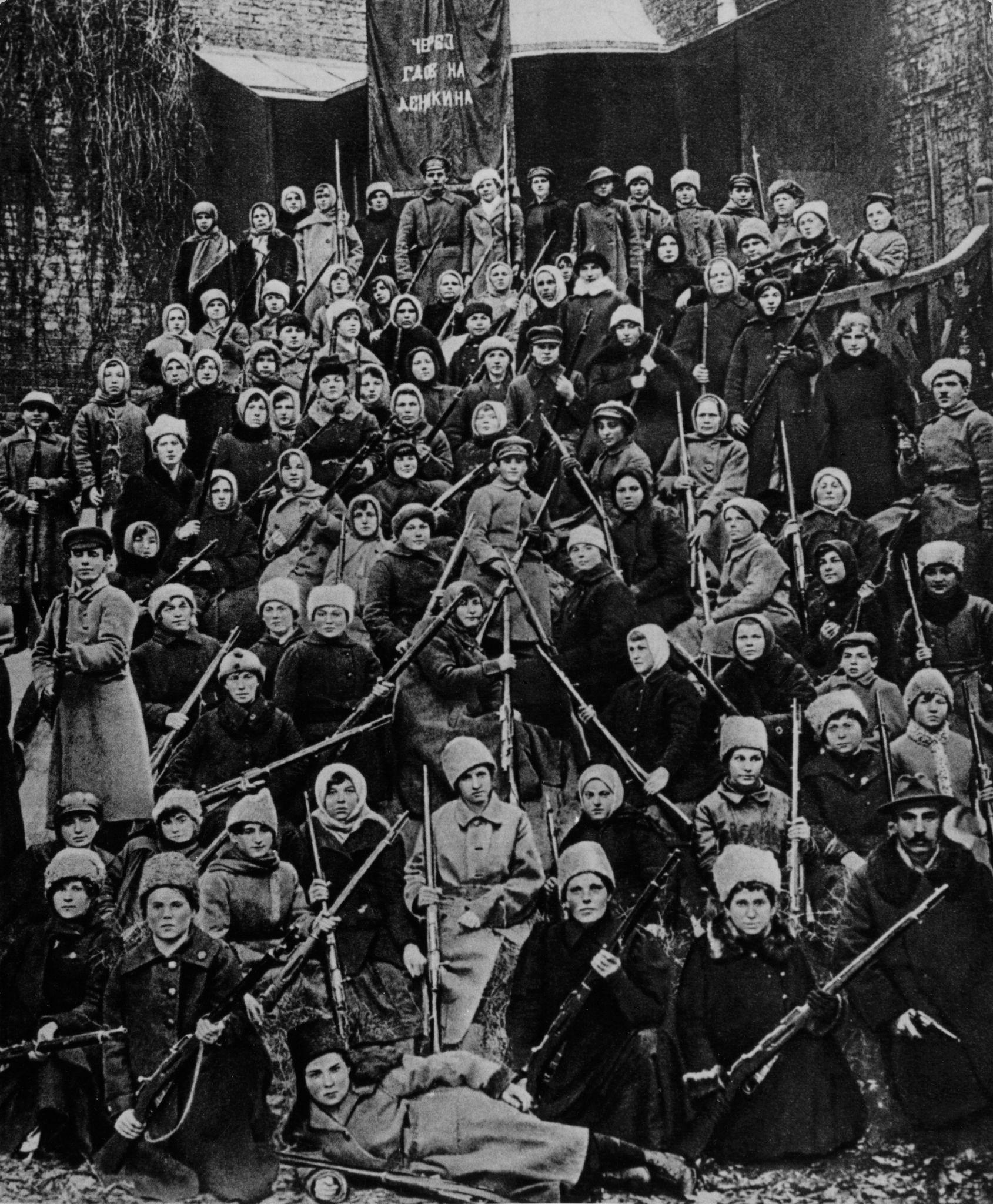 Женский отряд Красной Армии, используемый против добровольческой армией генерала Деникина