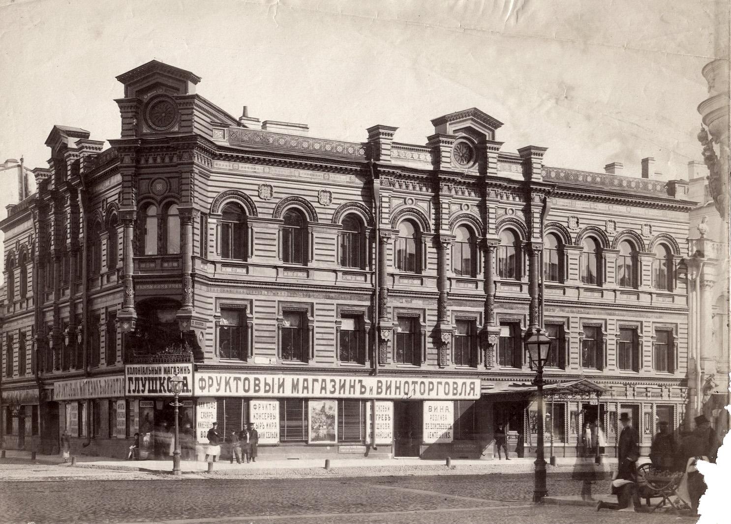 Литейный проспект. 1887