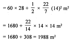 RD Sharma Class 10 Chapter 15 Areas related to Circle