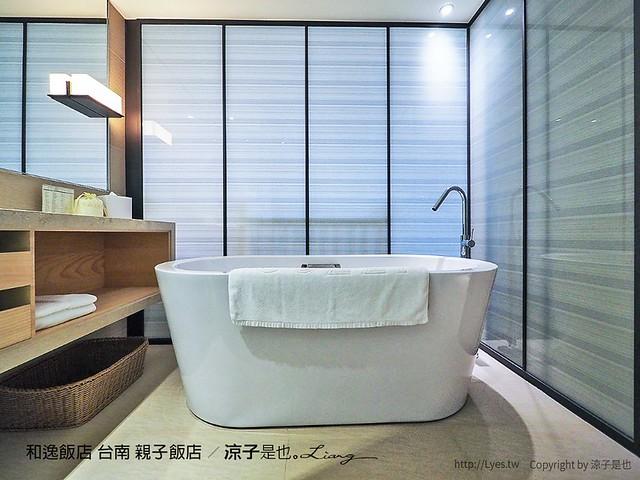和逸飯店 台南 親子飯店 32