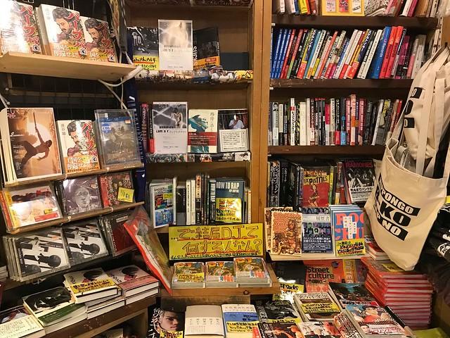 Japon livres