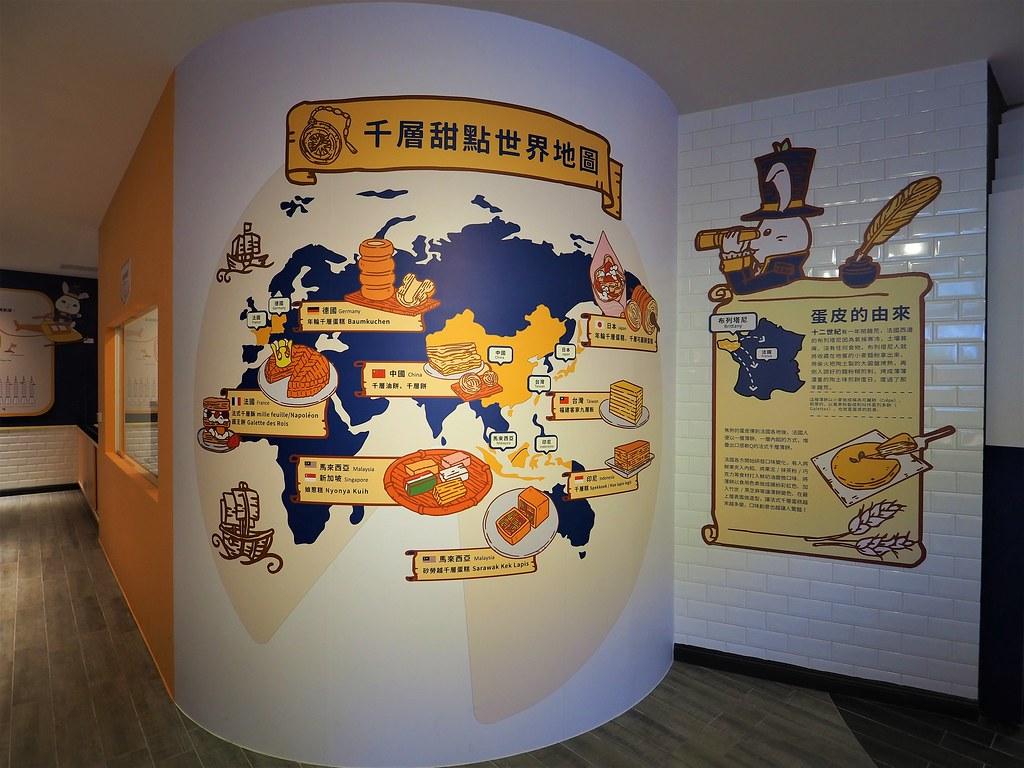 千層蛋糕大使館 (5)