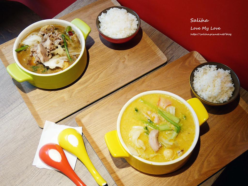 台北東區sogo附近餐廳美食推薦12mini迷你小火鍋  (4)