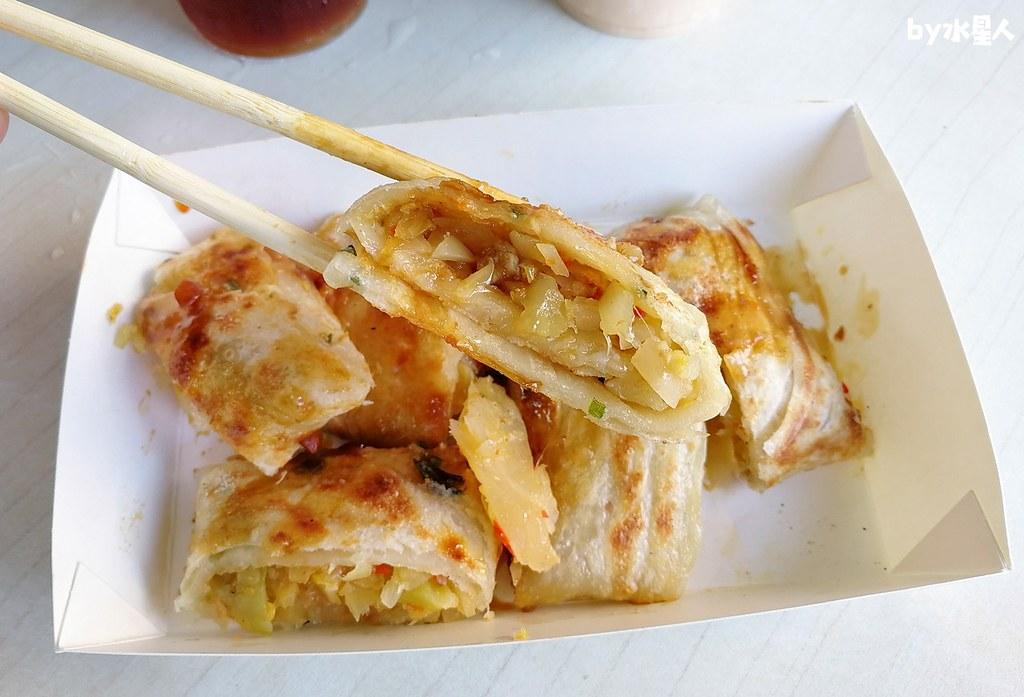 45255379974 2bcaed675d b - 小時代眷村美食|超特別皮蛋風味蛋餅,還有蔥油餅、手工煎水餃