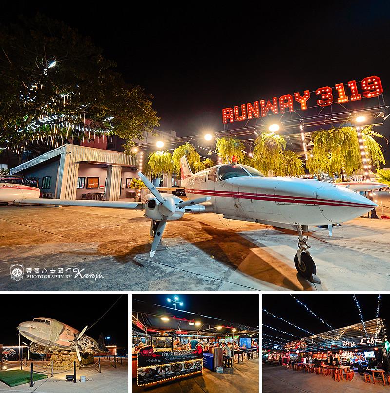 bkk-travel-moon-festival-4-2
