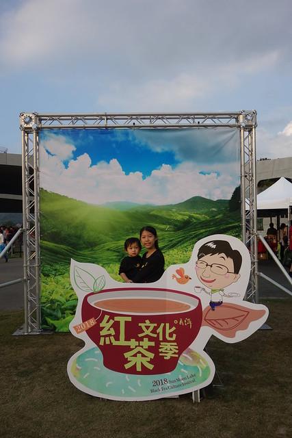 日月潭紅茶文化季 (2)