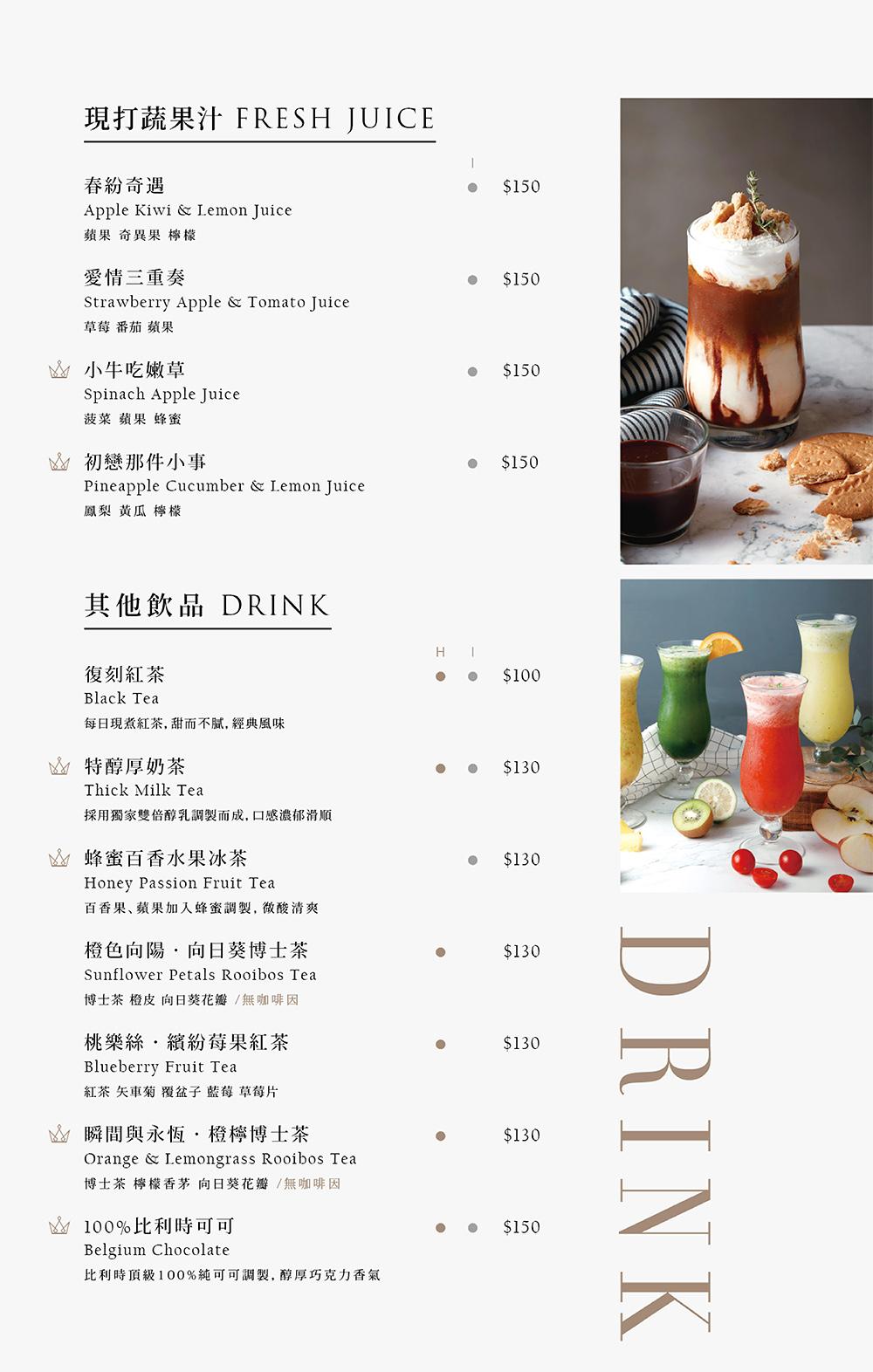 黑浮咖啡菜單 台中03